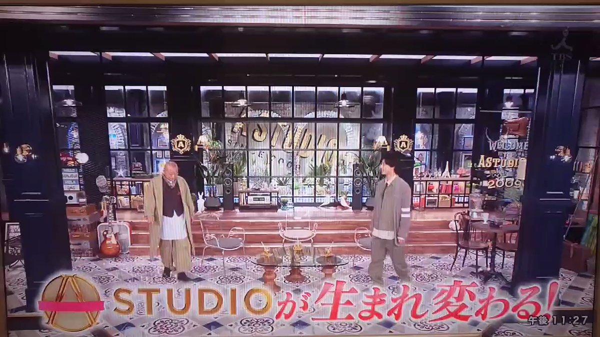 A-Studio 新MC藤ヶ谷太輔は何代目?歴代アシスタントの多くは現在大活躍!