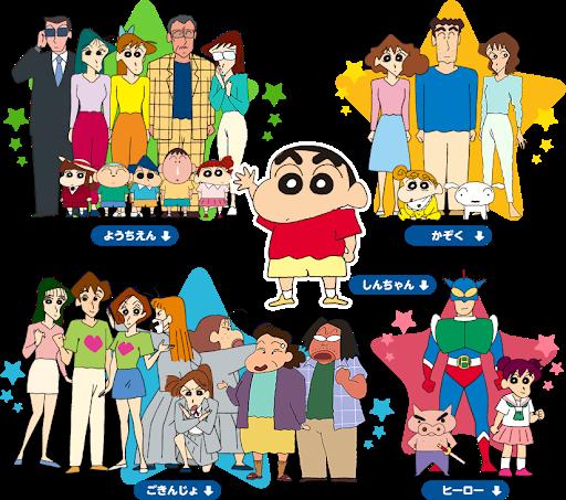クレヨンしんちゃん 大人も子供も泣ける劇場版映画感動ランキング!感動シーン紹介