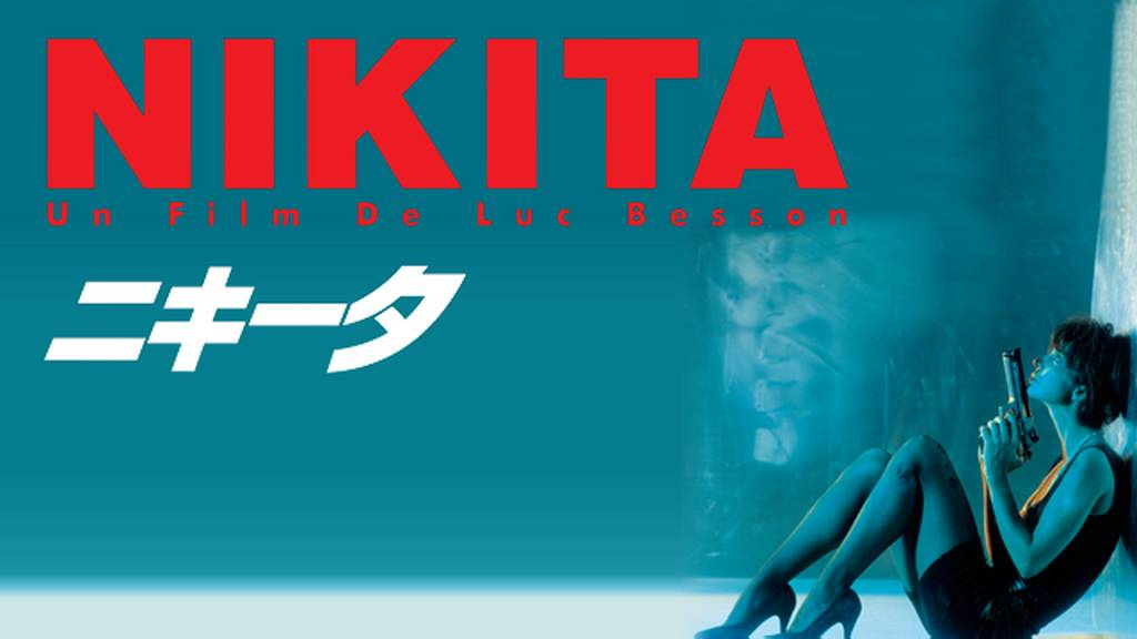 ニキータを動画配信サイトで無料フル視聴する方法(字幕/吹替)【9tsu/Pandora他】