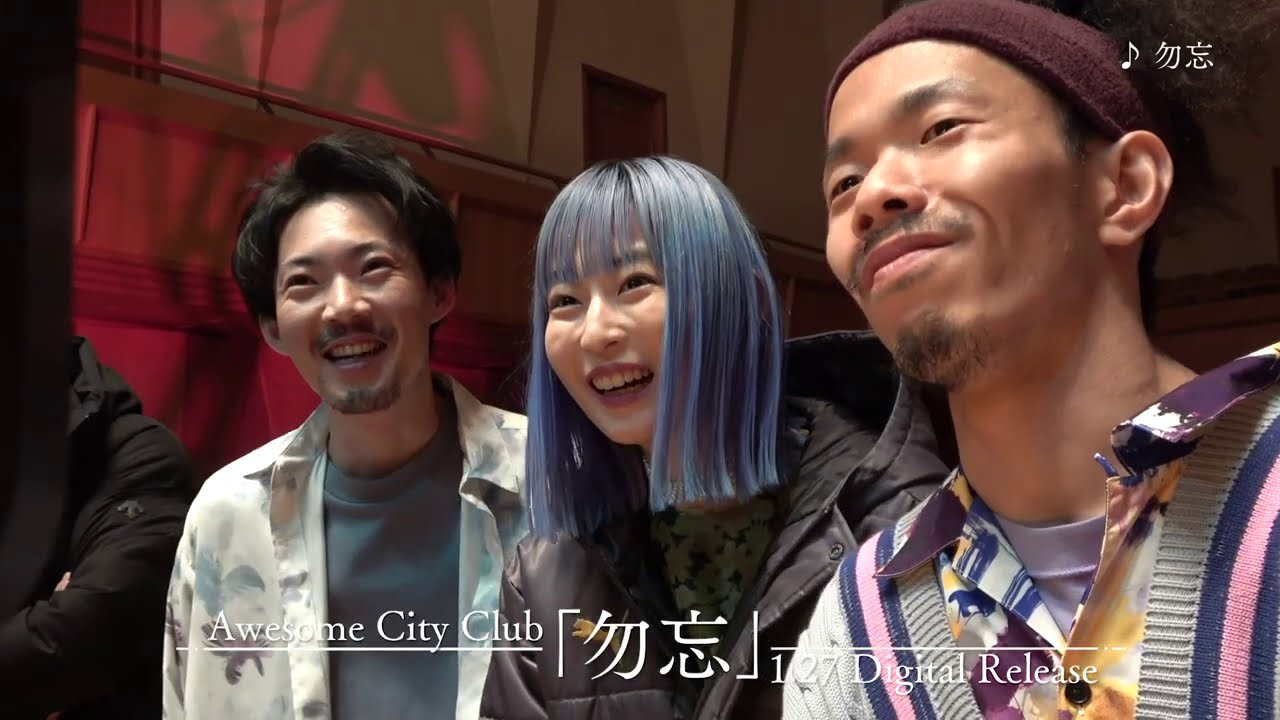 Awesome City Clubのメンバーは何人?青い髪の女性PORIN(ポリン)はモデル経験も!